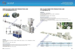 PE PIPE HDPE silicon core pipe production line