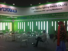 2015 Guangzhou Lighting fair