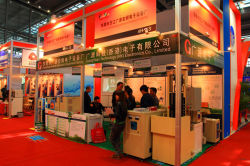 Induction Heater Exhibition in 2011