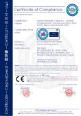 CE certificate of Low voltage power cables