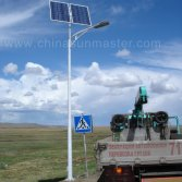 solar street led light in Russia