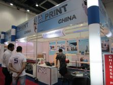 Technoprint Egypt