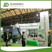 Hubei lidi machine tool co.,ltd participated in the IE EXPO 2017