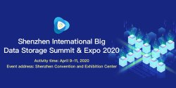 Welcome to visit EverExceed Shenzhen Intemational Big Data Expo 2020