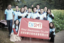 QYSMT annual meeting