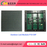 Outdoor LED Module-P10-DIP