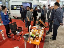 China international rv travel expo
