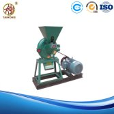 disk mill FFC series
