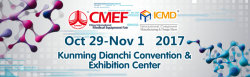 78th CMEF Autumn 2017 in Kunming/China during Oct 29-Nov1st,2017