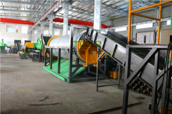 MOOGE PET RECYCLING MACHINE