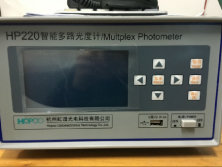 Miltplex Photometer
