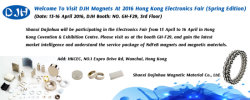 Welcome To Visit DJH Magnets At 2016 Hong Kong Electronics Fair (Spring Edition)