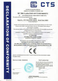CE Certificate for PTT telecom cable