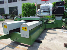 Edge Cutting Machine (QB600)