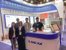 82nd International Pharmaceutical Exhibition