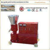 hot sell wood pellet machine in 2017