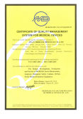 ISO 13485:2003 Certificate for Medical
