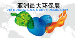 21st to 23rd April, 2020 IE EXPO SHANGHAI CHINA