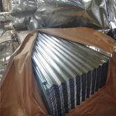 Main Product--Corrugated Galvanized Steel Roofing Sheet