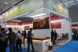 The 31th China International Furniture Fair(Guangzhou)-Office Show 2013