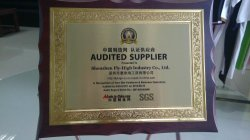 Supplier Audited Certificate