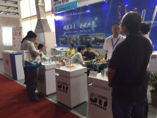 China International Mould, technology and equipment exhibition
