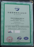 Certificate of Environmental Management System Certification