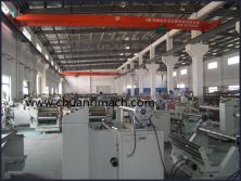 Slitting machine workshop