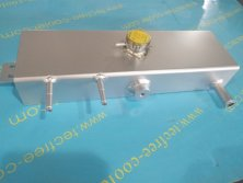 Alu expansion tank