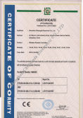 CE Cerficate for Remote Control in 2012