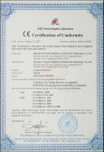 CE Certificate of Barrier Gate