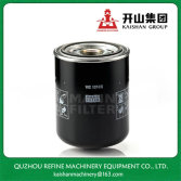 Kaishan Oil Filter Element for 11kw Screw Compressor Spare Parts
