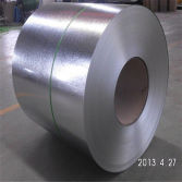 Main Product--Galvanized Steel Coil
