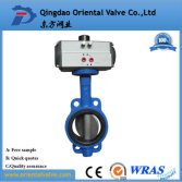 Regulating Type Cast Iron Motor Drived Butterfly Valve 4-20mA
