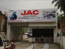 JAC Service Center Open in the Sri Lanka Industrial city Kandy