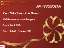 Invitation for 128th Canton Fair Online
