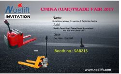 CHINA (UAE)TRADE FAIR 2017