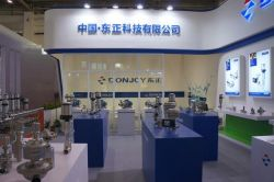 Exhibition of donjoy