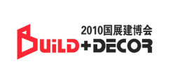 Shinilion Will Attend The Fair Of Build + Decor 2010