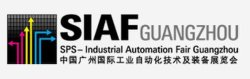 Guangzhou International Industrial Automation Technology and Equipment Exhibition 2011