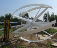 5kw maglev wind turbine