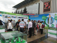 22nd China Kunming Import and Export Commodities Fair