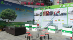 The 20th Kunming Fair and the 5th South Asian National Commodities Fair