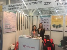 MIMS AUTOMECHANIKA MOSCOW 2017 (Aug 21-24)