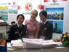 Canton Fair.2006.5