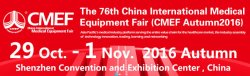Yuanxing would attend the 76th CMEF date from Oct. 29 to Nov 1, 2016