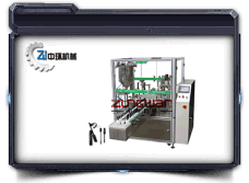 ZHJM-40 Mascara Filling & Plugging And Capping Machine
