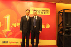 With The Superior of Made-in-China at The Forum