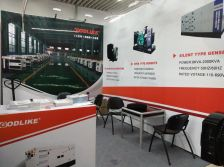122th Canton Fair (China Import and Export Fair)