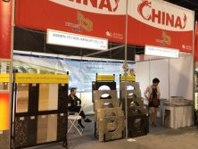 YEYANG Stone Factory BOOTH in Coverings 2014